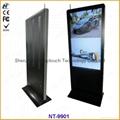 touch screen network kiosk