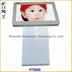 Touch screen advertising kiosk