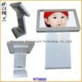 Touch screen advertising kiosk