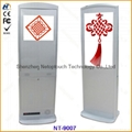 Custom self service payment kiosk design
