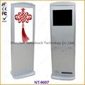 Custom self service payment kiosk design