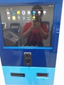 interactive touch screen payment kiosk 12
