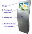 Customized touchscreens self service thermal printer kiosk