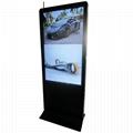 touch wifi digital kiosk