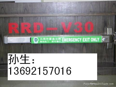 RRD消防逃生鎖 1
