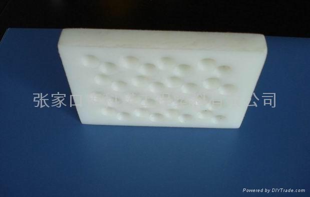 防水防腐蝕超高分子量聚乙烯UPE海底板 2