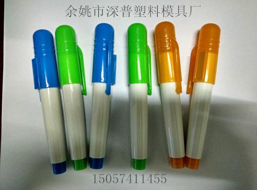 余姚粉筆夾塑料模具 1