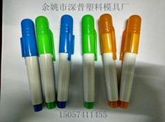 余姚圓珠筆,鋼筆,記號筆塑料模具定做,注塑加工廠家