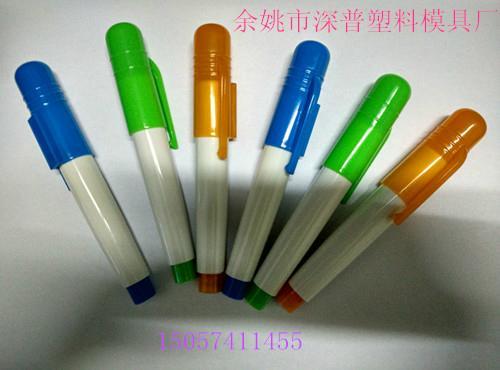 余姚粉筆夾塑料模具 2