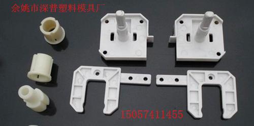 宁波塑料模具加工生产定做注塑加工厂家 1