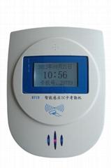 JBC8360    ID 卡智能感應考勤機