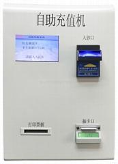 Self service cash top up machine