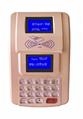 金色臺式AF100 IC卡食堂
