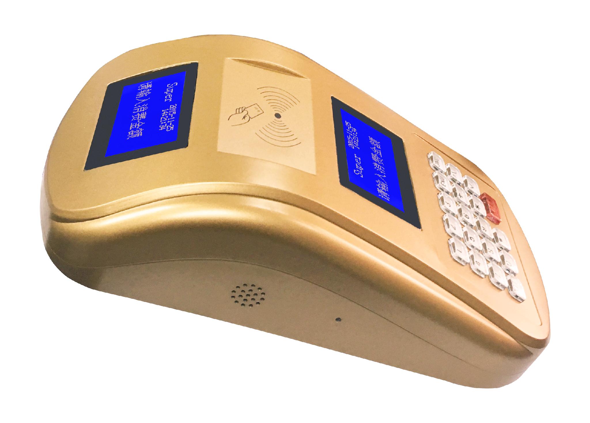 AF100 IC卡食堂售饭机订餐机消费机玫瑰金色台式 2