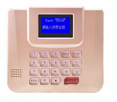 AF300 IC卡食堂售饭机订餐机消费机玫瑰金色挂式