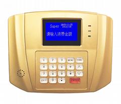 AF300 IC卡食堂售飯機訂餐機消費機土豪金色挂式
