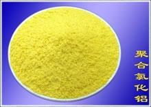 聚合硫酸鐵廠家聚合硫酸鐵價格