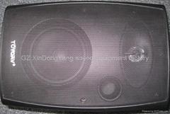 plastic professional loudspeaker