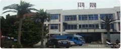 Dongguan Hongsheng Industrial Co.,Ltd