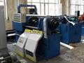 黑龙江哈尔滨生产连续驱动摩擦焊机 1