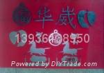 黑龙江哈尔滨生产全功能数控切割机 3