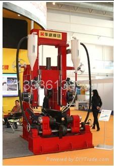短流程H型钢生产线 2