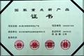 黑龙江哈尔滨生产锅炉企业用管屏焊接生产线 5