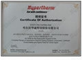 U.S. Hypertherm Inc. Products and