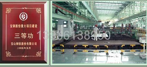 黑龙江哈尔滨生产大型热态宽厚板切割机组 3
