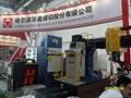 黑龙江哈尔滨空间曲面机器人切割