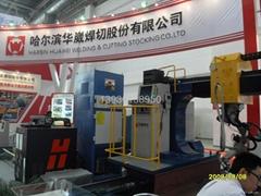 黑龍江哈爾濱空間曲面機器人切割系統