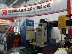 Harbin Heilongjiang space curved surface cutting robot system