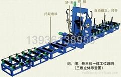 H型鋼自動焊接生產線