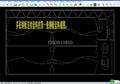 数控切割机编程软件(甲午版)