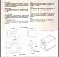 加拿大高动态彩色焊接视频监视系统 5