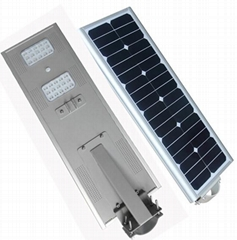 All in one integrated solar led light 60watts