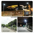 20W All in one integrated solar stree lamp