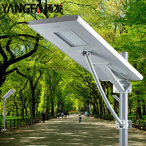 40W All in one solar street led dock lamp 4