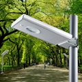 12w All in one integrated solar street garden courtyard lamp
