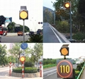 IP65 Solar Wireless Portable Traffic Light