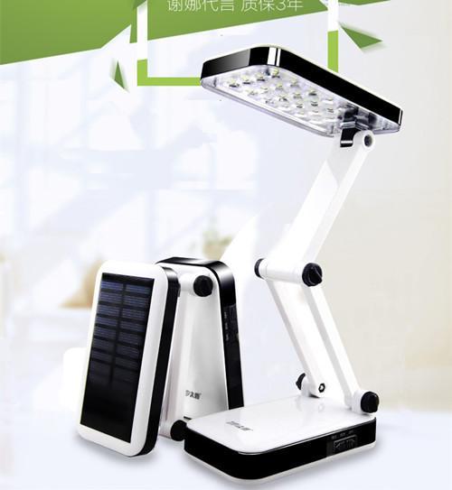Solar camping desk lamp  3