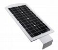 30 watt all in one solar led street lamp light