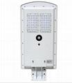30 watt all in one solar led street lamp light 2