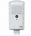 30 watt all in one solar led street lamp light