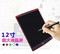 "12"" Digital Electronic LCD Writing Drawing Pad Tablet Board  4"