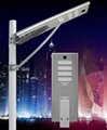 100W All in one  solar street led lighting