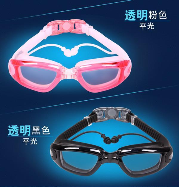 Anti-fog Children Swimming Goggles Mask Swimming Accessories Water