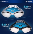 Anti-fog Children Swimming Goggles Mask Swimming Accessories Water