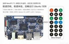 NanoPC-T1 | Exynos4412 ARM Cortex-A9 Board