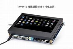 友善之臂Tiny4412標準版配標清7寸電容屏S702/四核A9/Android5.0